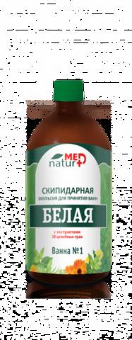 Белая скипидарная эмульсия с экстрактами 38 трав Naturmed 0,5 л НИИ Натуротерапии