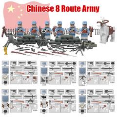 Минифигурки Военных Китайская 8-я Армия серия 098