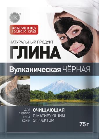 Фитокосметик Сокровища родного края Глина Вулканическая черная Очищающая 75г