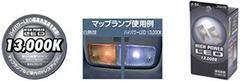 Дополнительные габаритные лампочки POLARG J-54
