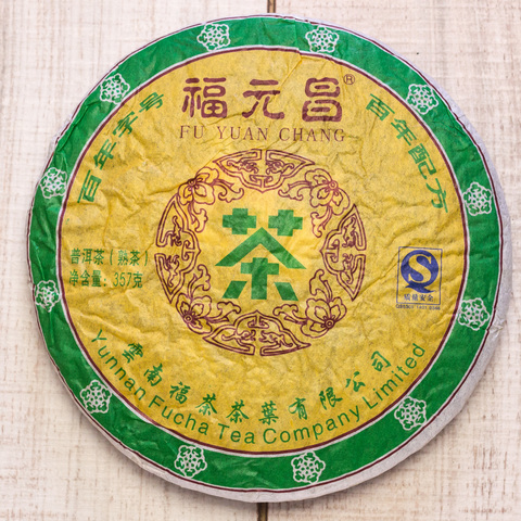 Фу Юань Чан Те Цзи Шу Бин, 2016, 357 г