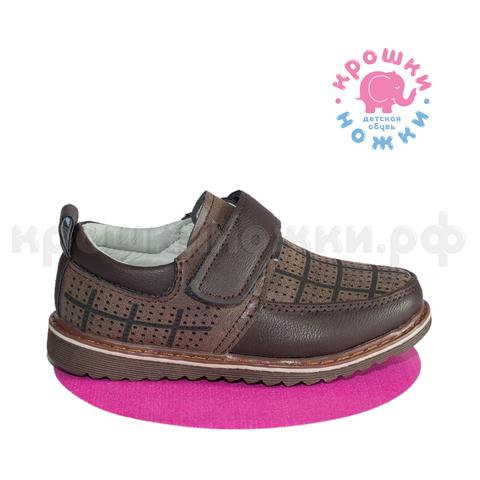 Туфли, мал. коричневые