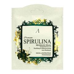 Anskin Premium Spirulina Modeling Mask - Альгинатная успокаивающая и увлажняющая маска
