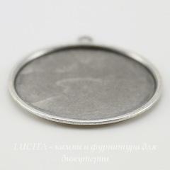 Сеттинг - основа - подвеска для камеи или кабошона 30 мм (оксид серебра)