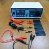 Элфор Проф аппарат для гальванизации и электрофореза