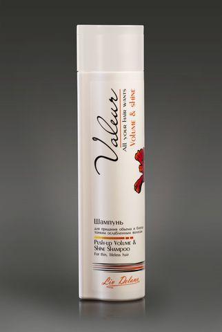 Шампунь для придания объема и блеска тонким ослабленным волосам
