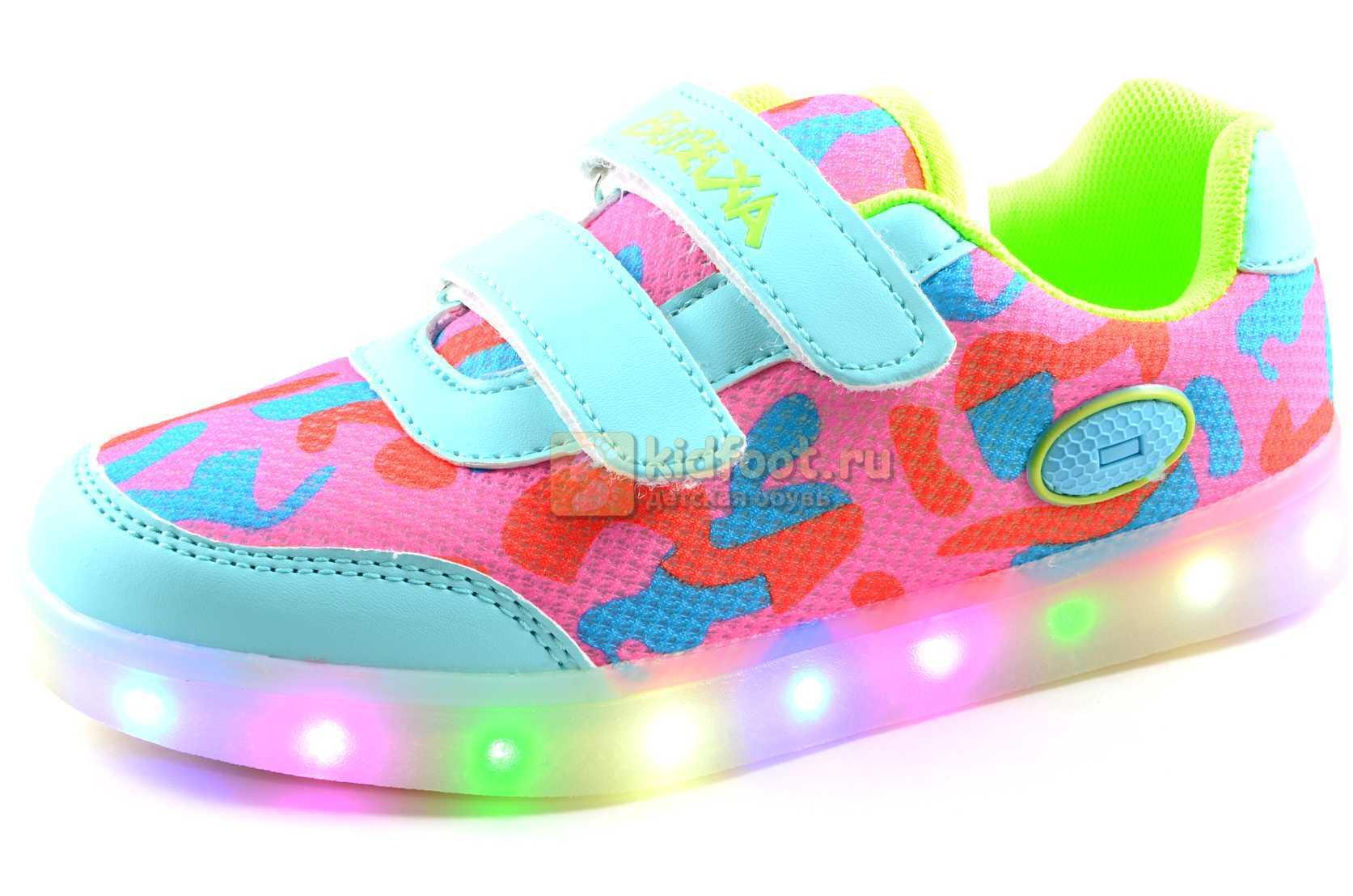 a42b699e Купить Светящиеся кроссовки