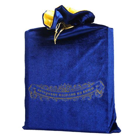 Мешок подарочный М-4 ультрамарин