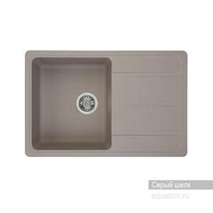 Мойка Акватон Аманда 1A712832AD250 для кухни из искусственного камня, серый шелк