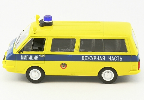RAF-22033 Militia GAI Police Station USSR 1:43 DeAgostini Service Vehicle #25