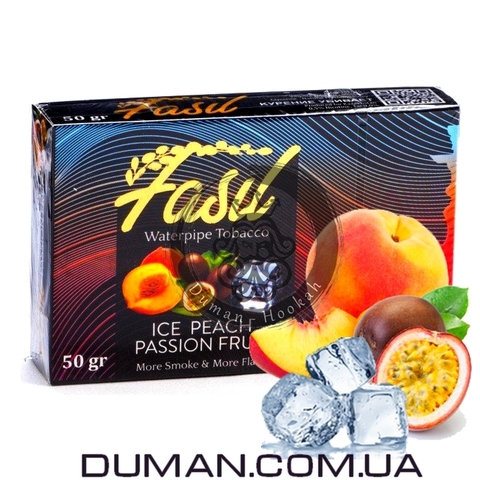 Табак Fasil Ice Peach Passion Fruit (Фасил Лед Маракуйя и Персик)