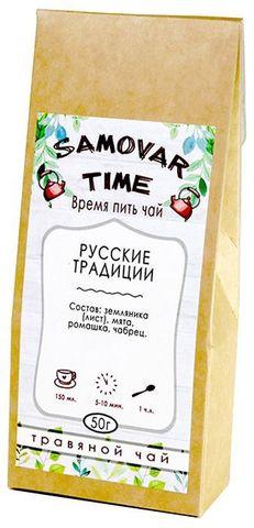 Чай Русские традиции