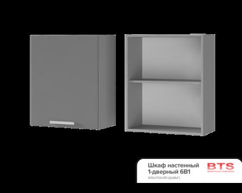 Шкаф настенный 1-дверный (600*720*310) 6В1
