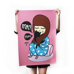 Постер «MEO» (Формат А1)