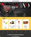 Шаблон интернет магазина - Stroy