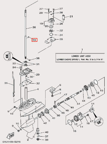 Шпонка помпы для лодочного мотора F9,9 Sea-PRO (25-23)
