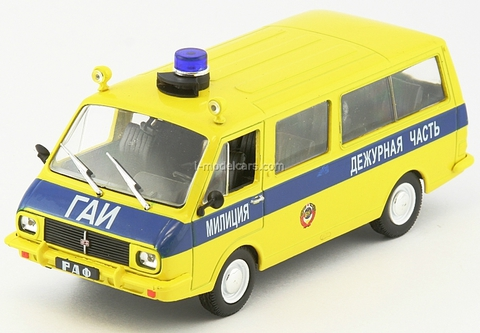 RAF-22033 Police Station USSR 1:43 DeAgostini Service Vehicle #25