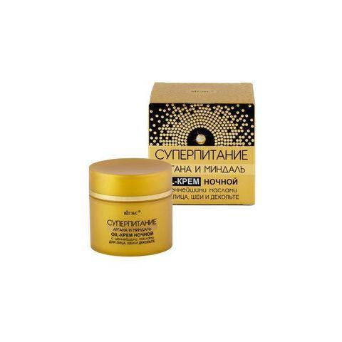 Крем-oil ночной с ценнейшими маслами для лица, шеи и декольте