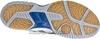 Asics Gel-Rocket Кроссовки волейбольные - купить в интернет-магазине Five-sport.ru. Фото, Описание, Гарантия.