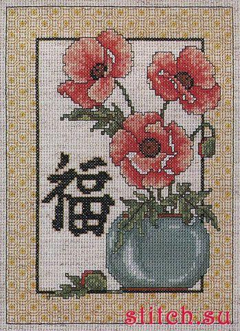 9903 Счастье. Маки (Happiness - Poppies)