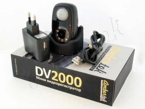 Миникамера Ambertek DV2000
