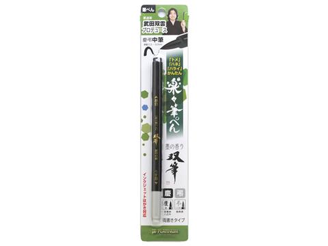 Ручка-кисть Platinum Rakuraku Sohitsu (двухсторонняя: размер наконечников - средние, цвет чернил - черный и серый)