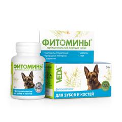 Фитомины для собак для зубов и костей 50гр.