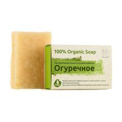 Натуральное мыло Огуречное