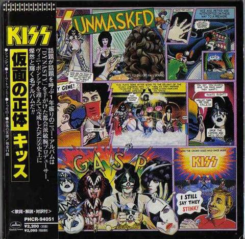 Kiss / Unmasked (Mini LP CD)