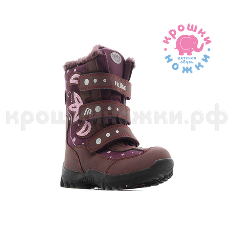 Мембрана зима розовый Milton 26542