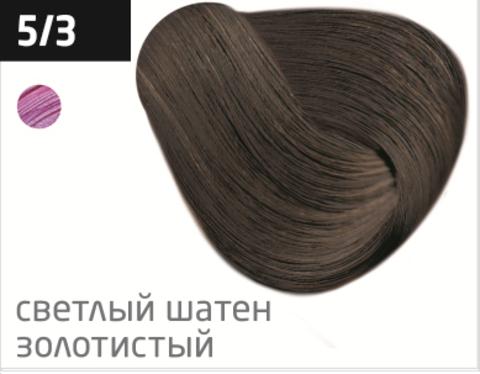 OLLIN color 5/3 светлый шатен золотистый 60мл перманентная крем-краска для волос