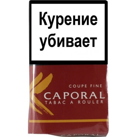 Табак M.B.сигарет. CAPORAL COUPE FINE (p30gr)