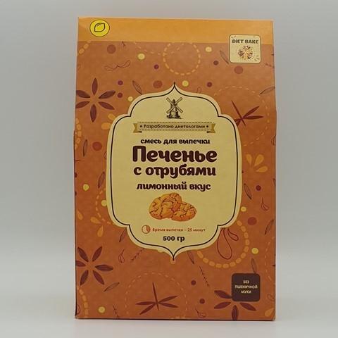 Смесь печенья с отрубями лимонный DIET BAKE, 500 гр