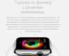 Купить Часы Apple Watch 42мм (светло-коричневый кожаный с магнитной застежкой) по доступной цене
