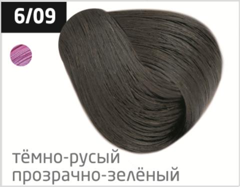 OLLIN performance 6/09 темно-русый прозрачно-зеленый 60мл перманентная крем-краска для волос