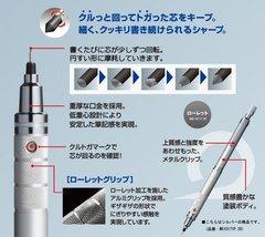 Механический карандаш 0,5 мм Uni Kuru Toga Roulette (Silver)