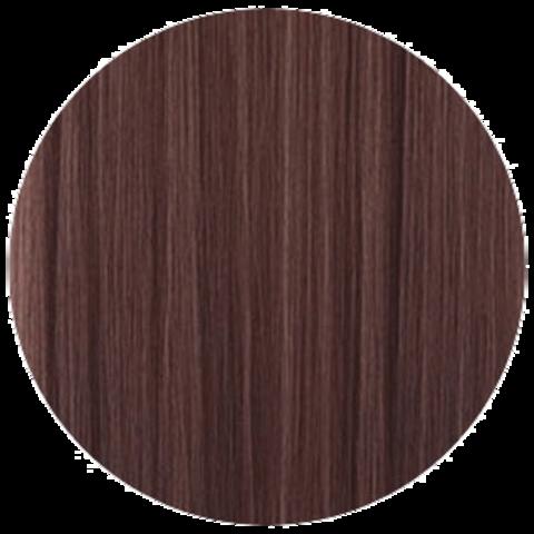 Lebel Materia 3D P-8 (светлый блондин розовый) - Перманентная низкоаммичная краска для волос