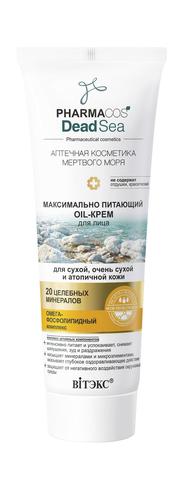 Витекс PHARMACos Dead Sea Максимально питающий Oil-КРЕМ для лица сухой и атопичной кожи 75мл