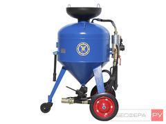 Аппарат струйной очистки АСО 150 вид сбоку