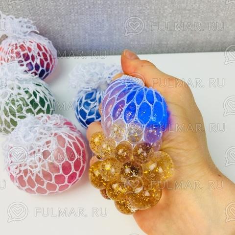 Игрушка-антистресс Виноград Mesh Savish Ball Золотистая с блестками Светится от удара