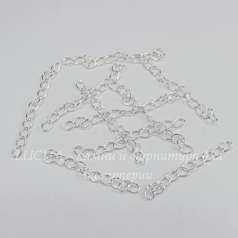Цепь удлинняющая (цвет - серебро), 5х3 мм, 5 см, 10 штук
