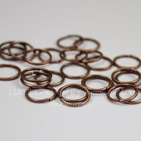Комплект колечек одинарных 10х1 мм (цвет - античная медь), 20 гр (примерно 112 шт)