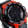 Купить Мужские часы CASIO PRO TREK PRG-270-4ER по доступной цене