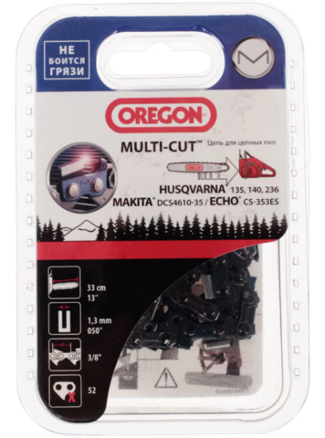 Цепь OREGON MULTI-CUT 52зв