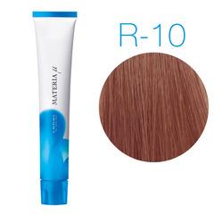 Lebel Materia Lifer R-10 (яркий блондин красный) - Тонирующая краска для волос
