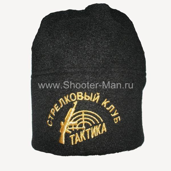 Шапка флисовая мужская с логотипом