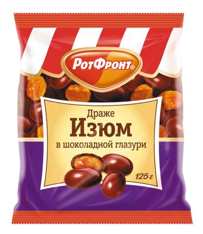 """Драже """"Рот Фронт"""" изюм в шоколадной глазури, 200 г"""