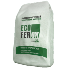 Загрузка обезжелезивания EcoFerox (20л, 13кг)