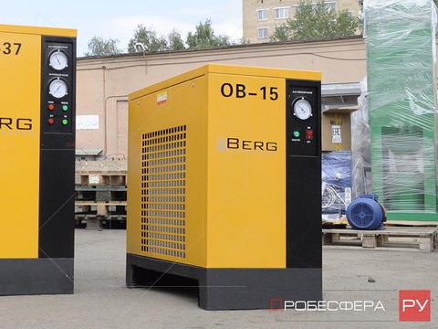 Осушитель сжатого воздуха BERG OB-15