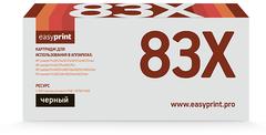 Картридж CF283X (83X) для HP LaserJet Pro M201dw / M201n / M202dw / M202n / M225dn / M225dw / M225rdn
